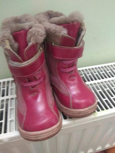 Продаю теплые сапоги бу 25размера в Бишкек