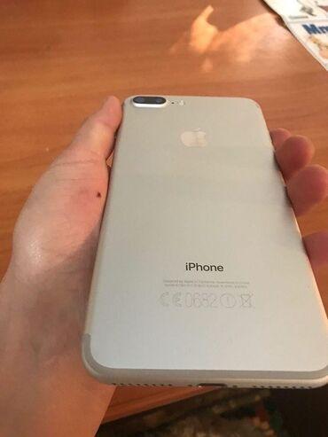 Б/У iPhone 7 Plus 256 ГБ Серый (Space Gray)
