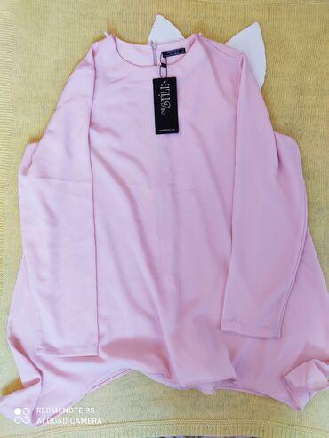 Рубашка новая турецкая ткань капроновая цвет нежный персиковый цвет