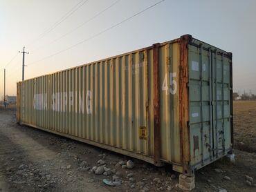 Контейнер сатылат - Кыргызстан: Срочно Контейнер 45 тонна сатылат. Жакшы состоянияда. Пол таза. г Ош