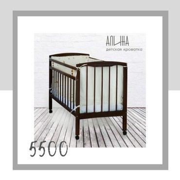Легкая и красивая кроватка из в Бишкек