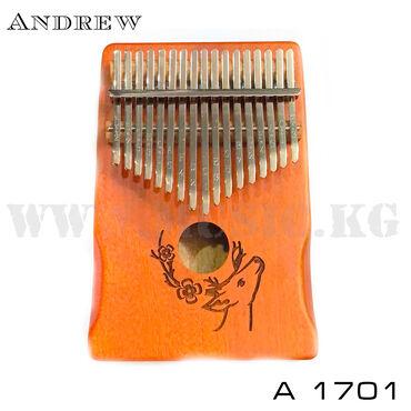 Другие музыкальные инструменты - Кыргызстан: Калимба Andrew A-1701Бренд: AndrewКорпус: Специальный вырез для