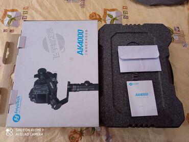 Электроника - Токтогул: Стаблизатор AK-4000 совсем новый, купил Недавно, не раз не