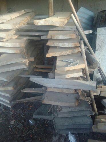 Ремонт и строительство - Кара-Балта: Кара жыгач тилинген размер 50см