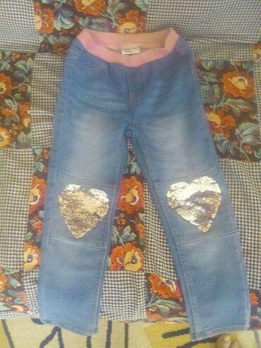 Dečije Farmerke i Pantalone   Raska: Infiniti kids broj 116