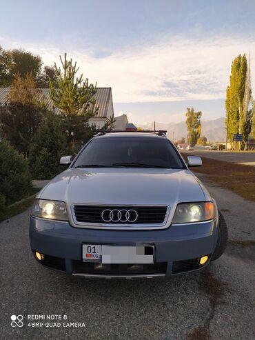 audi quattro 2 2 20v в Кыргызстан: Audi A6 Allroad Quattro 2.7 л. 2002 | 197000 км
