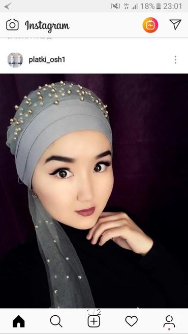 Женская одежда - Беш-Кюнгей: Платок готовый свет пудра