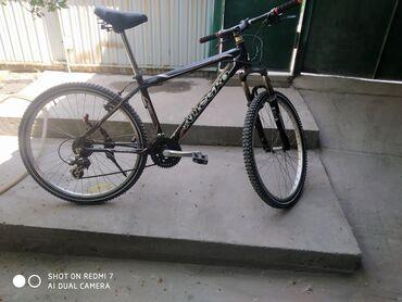 прицеп для велосипеда в Кыргызстан: Велосипед немецкий Allegro