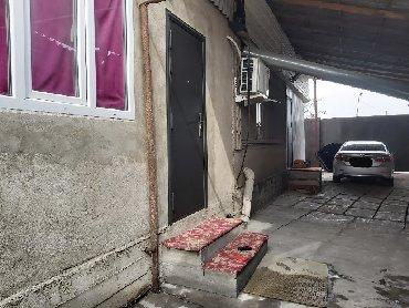 дисплей на редми 5 в Кыргызстан: Продам Дом 100 кв. м, 5 комнат