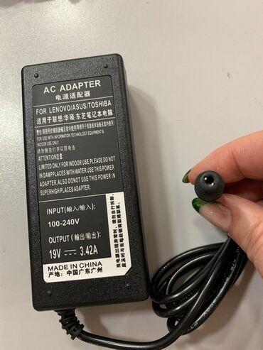 аккумуляторы для ибп 18 а ч в Кыргызстан: Блок питания для ноутбука 19V-- 3. 42 АПрименимые бренды: Lenovo ASUS