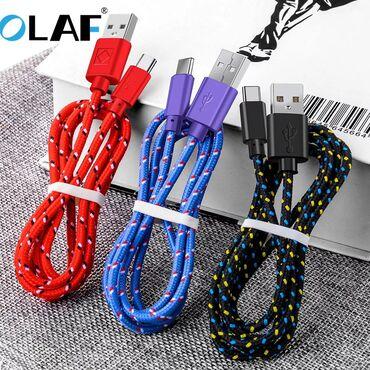 USB tip C kablovi za punjenje telefona 1m 2m 3m (NOVO!)   Cena po duzi