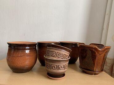 Глиняные и керамические вазоны для цветов и растений.  Абсолютный Экск