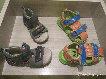 Обувь для мальчика в отличном состоянии, хорошего качества.Первое фото