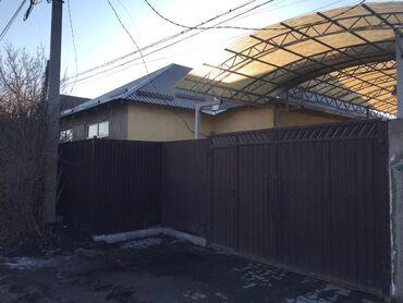 подбор краски бишкек в Кыргызстан: Продается частный дом район художественной академии 5,6 соток красная
