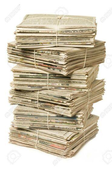 Куплю макулатуру СССР 300 сом за кг.   Книги журналы обои дорого дорог