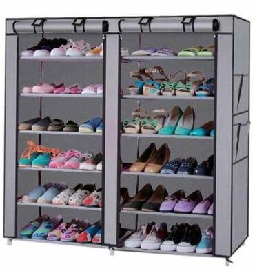 Nameštaj - Svrljig: VELIKA AKCIJA!! Prenosivi cipelarnik Model cm x 120cm ✔ 12 polica  PLA