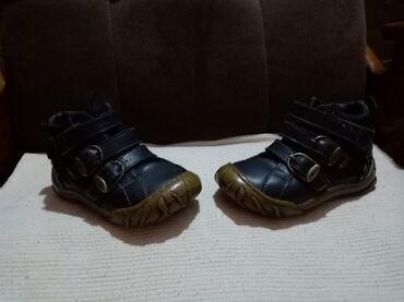 Dečije Cipele i Čizme - Sremska Kamenica: Pavle cipelice 24