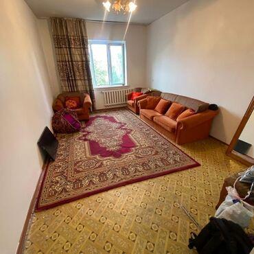 считыватель паспортов купить бишкек в Кыргызстан: 105 серия, 2 комнаты, 50 кв. м