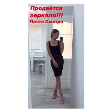Продается практически новая мебель в Бишкек