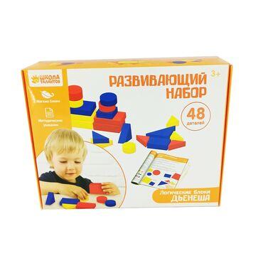 Детский мир - Сузак: Кубики блоки.Самое безопасное развитие детей аккуратно собрано в этом