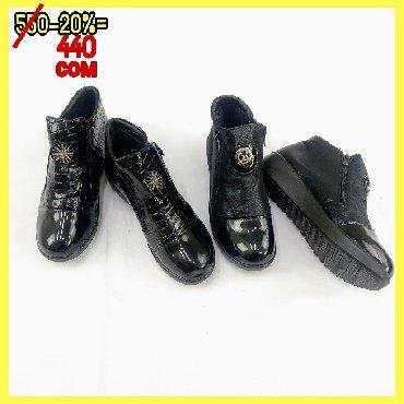слипоны женские серебро в Кыргызстан: Обувь женская, размеры 36-40