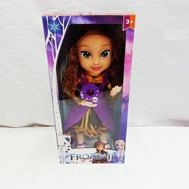 """Музыкальная кукла из """"Холодное сердце"""" Анна, в длину 16 см, в высоту -"""