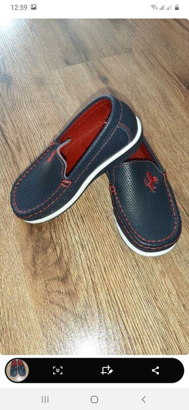 Продаётся детская обувь,25размер,ортопедические, новые,размер не подош