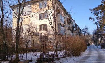 bmw 2 серия 220i steptronic в Кыргызстан: Продается квартира: 2 комнаты, 44 кв. м