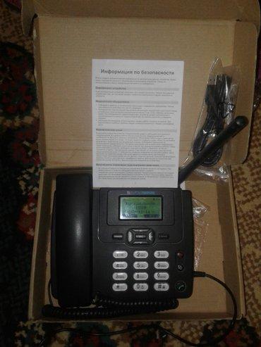 кыргызтелеком  домашний без проводной телефон можно поставить сми карт в Массах