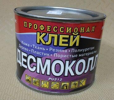 клей пва бишкек в Кыргызстан: Клей