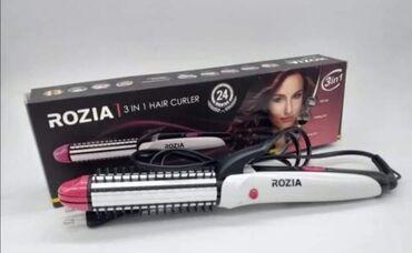 Polirka - Srbija: 1300din Ekskluzivna ultra-polirana keramicka pegla za kosu Ispravite,u