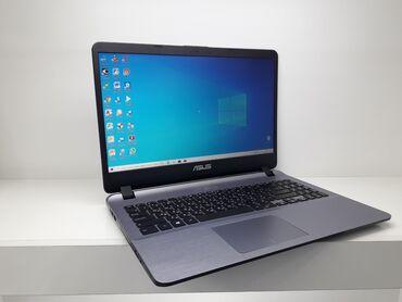 meizu m5s дисплей в Кыргызстан: Ноутбук Asus  В наличии   -модель-X507U  -процессор-core i3/6006U/2