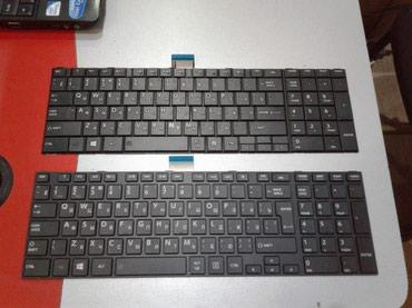 Bakı şəhərində Toshiba C850 L850 klaviatura