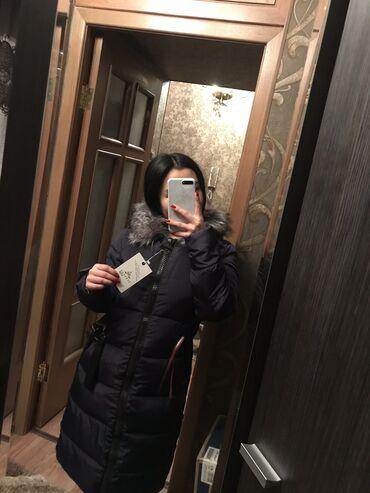 Продаю куртку!