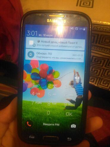 Электроника - Красная Речка: Samsung S410I | 32 ГБ | Синий | Сенсорный