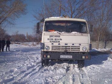 питомник хаски бишкек в Кыргызстан: Продаю камаз самосвал 2000 год евро о с турбиной стоит подогрев пжд