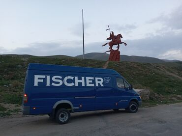 Грузовые перевозки по Бишкек и за пределами