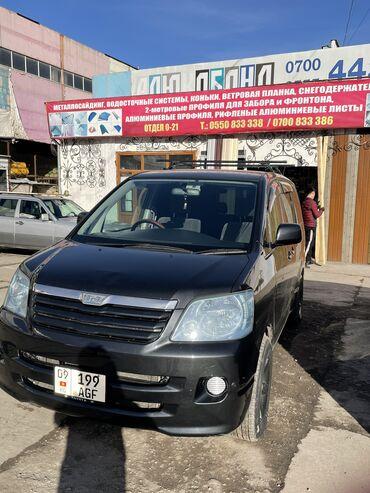 вулканизация оборудование цена в Кыргызстан: Toyota Noah 2 л. 2003