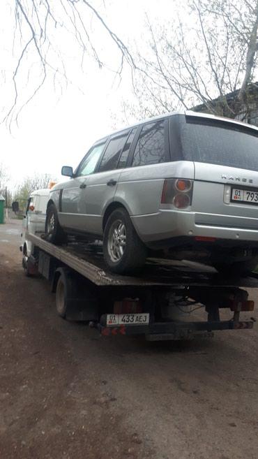 Услуга эвакуатора 24 часа в Бишкек