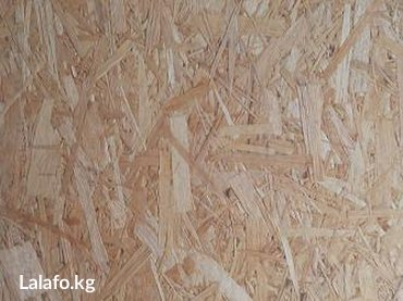 Osb (oriented strand board) - ОСП в Бишкек