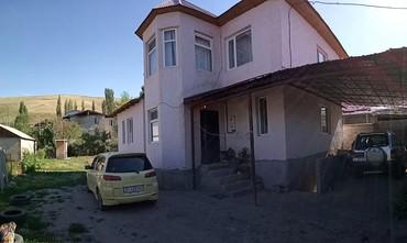 Продам Дом 189 кв. м, 5 комнат