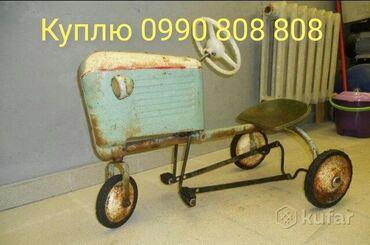 Детские электрокары - Кыргызстан: Куплю велосипед ссср как на фотографии в любом состоянии, так же
