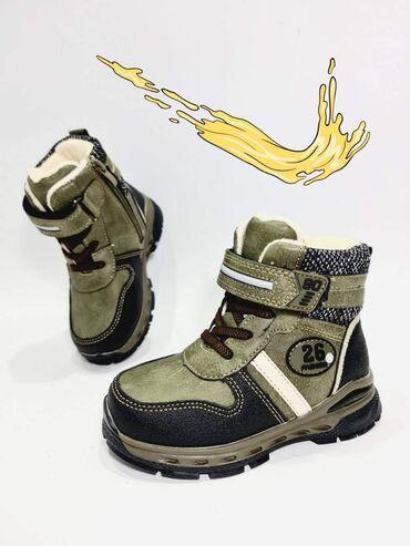 Za decu - Lajkovac: Extra model zimskih toplih izdrzljivih dubokih cipela postavljene