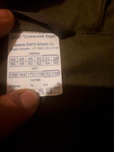 видиван мужская одежда в Кыргызстан: Карабалта россиски сам купил оргинал горка 3
