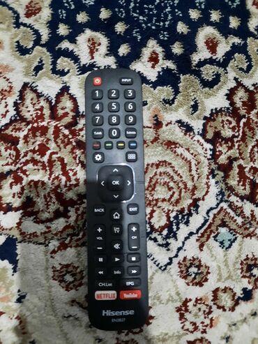 golder телевизор пульт в Кыргызстан: Новый пульт от телевизора Hessen