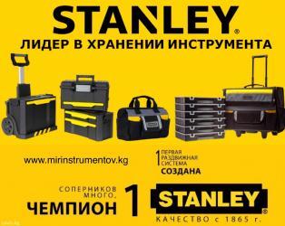Поступление систем хранения in Лебединовка
