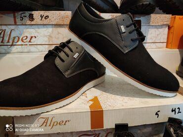 спортивне обувь в Кыргызстан: Обуви из Турции очень качественные и удобные в европейском стиле