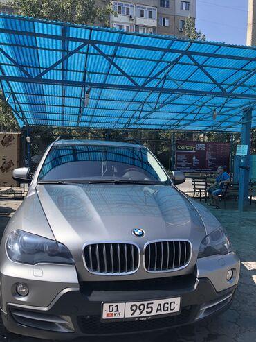 BMW - Бишкек: BMW X5 4.8 л. 2007 | 200000 км