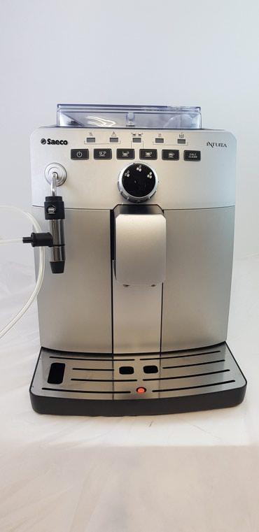 кофемашина для дома капучино в Кыргызстан: Продаю домашнюю кофеварку Philips Saeco Intuita Cappuiccino 8750 в