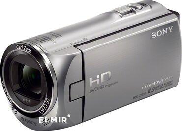 Продаю абсолютно новую видеокамеру Sony HDR CX220E silver, есть карта